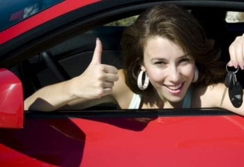красный авто